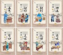 中国风面食餐饮美食文化