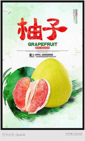 简约柚子海报设计