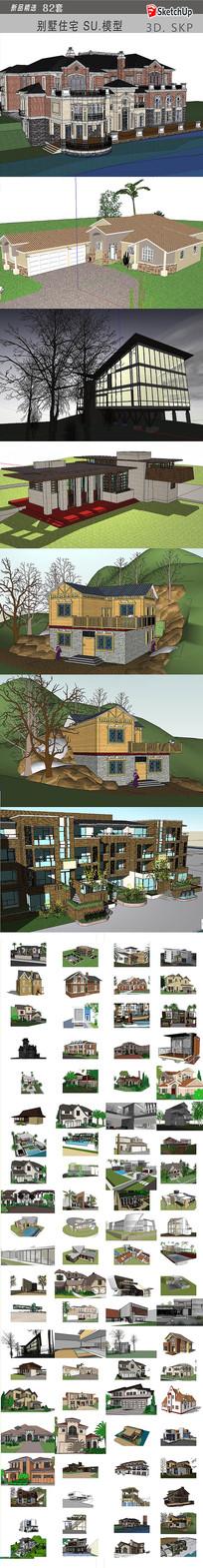 欧式别墅住宅SU模型