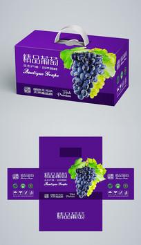 紫色葡萄手提包装箱设计模板