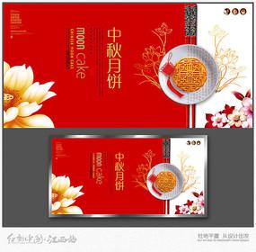 中国风中秋月饼促销海报