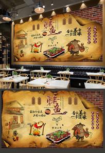 复古美食烤鱼背景墙