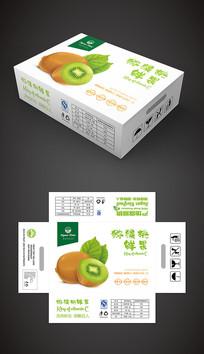 简约时尚猕猴桃礼盒包装设计
