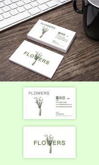 花卉行业个性简约名片