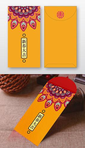 黄色喜庆新春红包包装设计