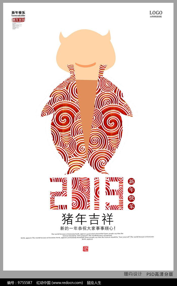 简约2019猪年创意海报图片