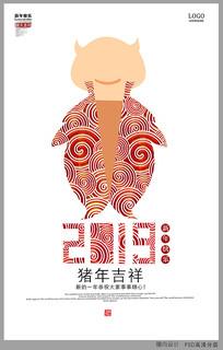 简约2019猪年创意海报