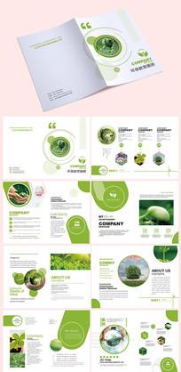 绿色生态植物画册