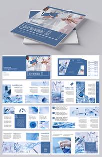 医疗宣传册设计