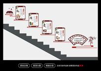 中国风传统楼道文化墙