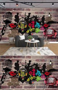 砖墙涂鸦嘻哈摇滚音乐酒吧背景墙