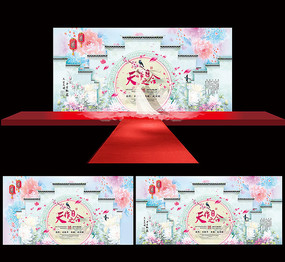 中国风婚礼婚庆舞台背景设计