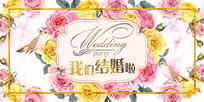 大气玫瑰花卉婚礼海报设计