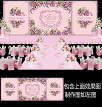 浪漫紫色婚礼设计