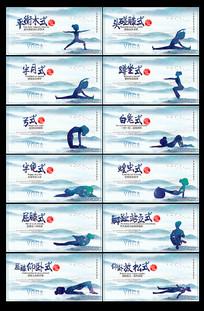蓝色水墨瑜伽二十四式宣传海报