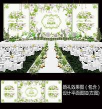 绿色小清新花卉田园风婚礼场景布置