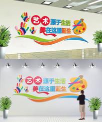 美术教室画室幼儿园文化墙