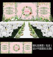 森系田园风婚礼舞台背景