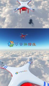 无人机飞行航拍动画展示模板