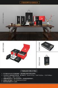 中国古典佛珠文玩包装盒-高端