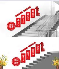 中式古典3D法制文化墙