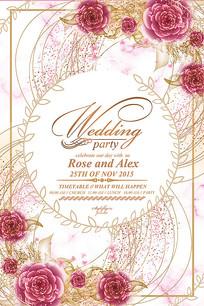 大气玫瑰花婚礼迎宾水牌设计