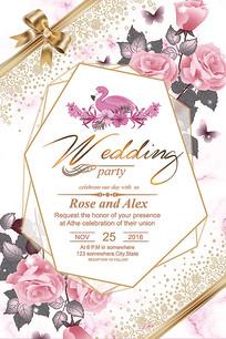 高档花卉婚礼海报迎宾牌设计
