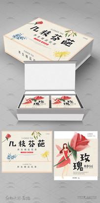 花茶包装之玫瑰包装设计