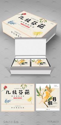花茶包装之月桂包装设计