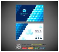 蓝色抽象阶梯名片下载模版