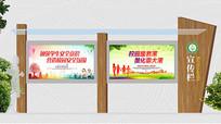 中式校园宣传栏立式效果图