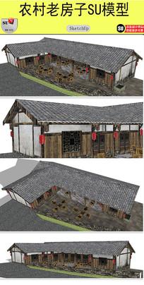 农村老房子设计模型