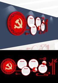 中国梦党建文化墙模板