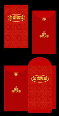 猪年手绘底纹红包设计