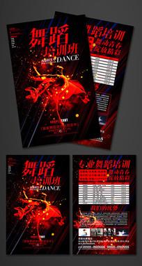 黑色简约舞蹈招生宣传单设计