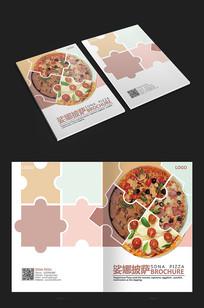 拼图披萨画册封面