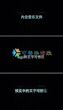大气科技logo片头ae模板