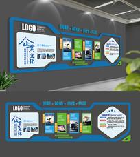 大气通用企业文化墙展板