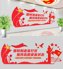 红色军队部队文化墙展板