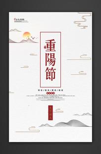 简约中国风重阳节海报设计