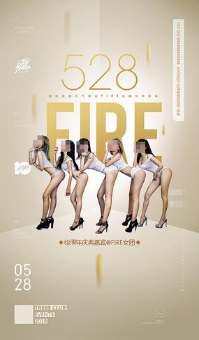 金色背景人物海报排版设计