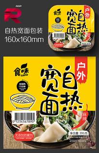 快餐盒自热面条包装