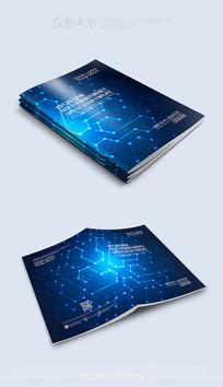 蓝色精品科技封面模板
