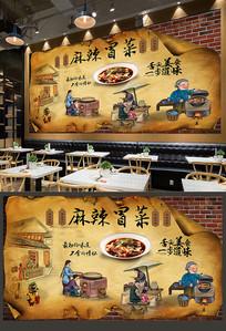 麻辣冒菜背景墙