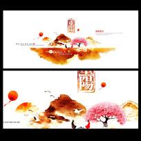 唯美中国风重阳节海报设计