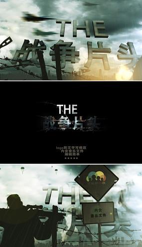 震撼3d军事战争开场片头模板
