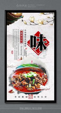 创意大气中国美食文化海报素材