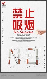 简单禁止吸烟海报设计