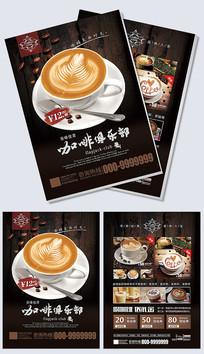 简约咖啡厅菜单宣传单