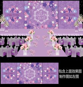 浪漫紫色纸花婚礼甜品台背景板